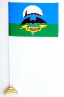 Флажок 2 бригада спецназа