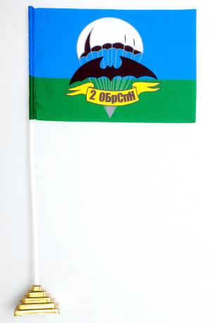 Флажок настольный 2 бригада спецназа
