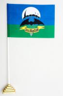 Флажок 3 бригада спецназа