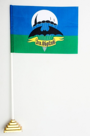 Флажок настольный 3 бригада спецназа