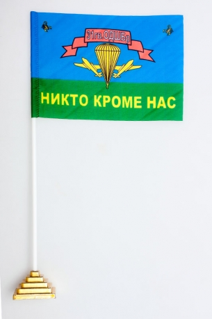 "Флаг ""31 ДШБ. В/ч 73612"""