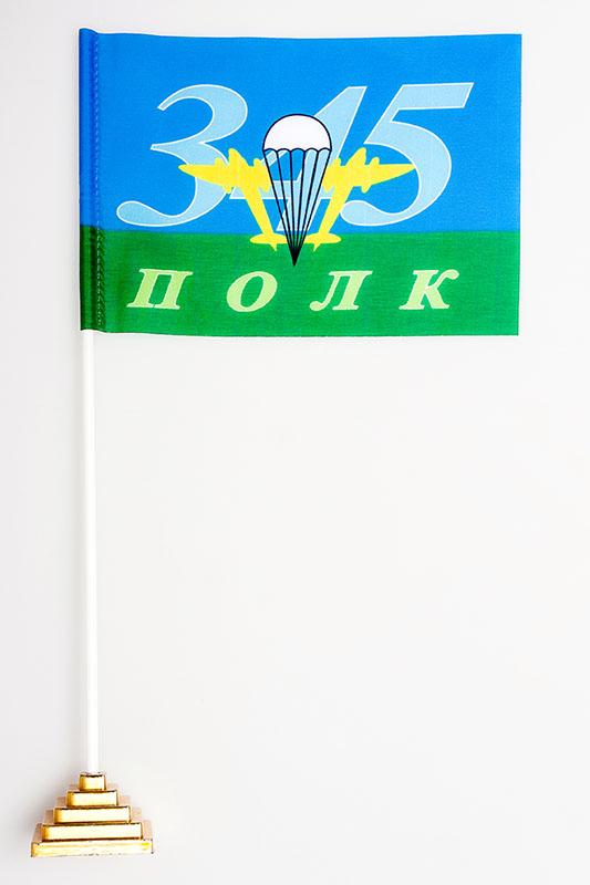 Флажок настольный 345 полк ВДВ