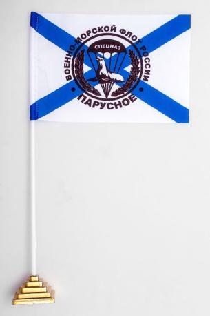 Флажок настольный 561 ОМРП спецназа ГРУ БФ