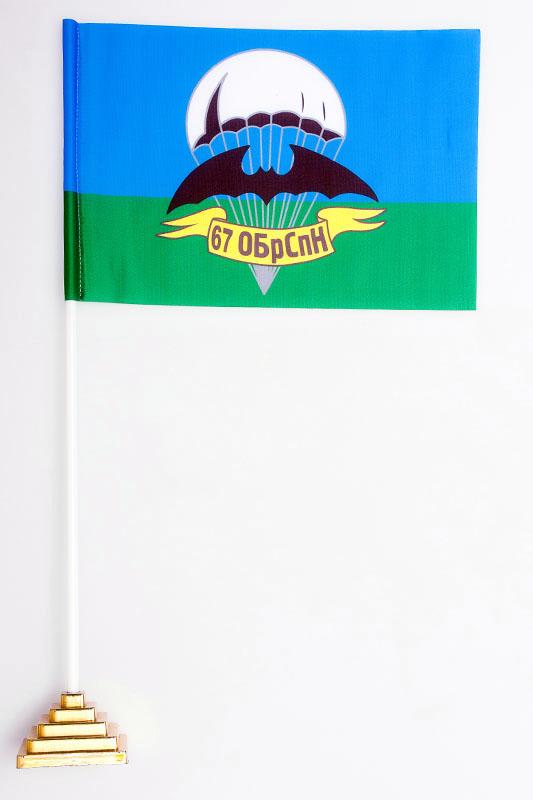 Флажок настольный 67 бригада спецназа