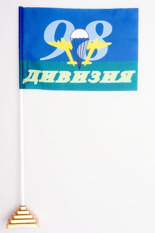 Флажок настольный 98 дивизия ВДВ