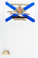 Флажок настольный Б-276 «Кострома» СФ