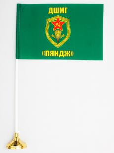 Флаг ДШМГ Пяндж