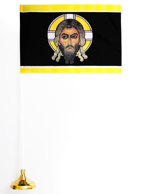 Флаг «Хоругвь»