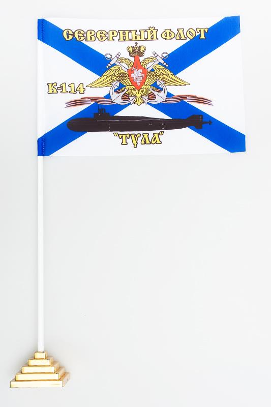 Флажок настольный К-114 «Тула» СФ