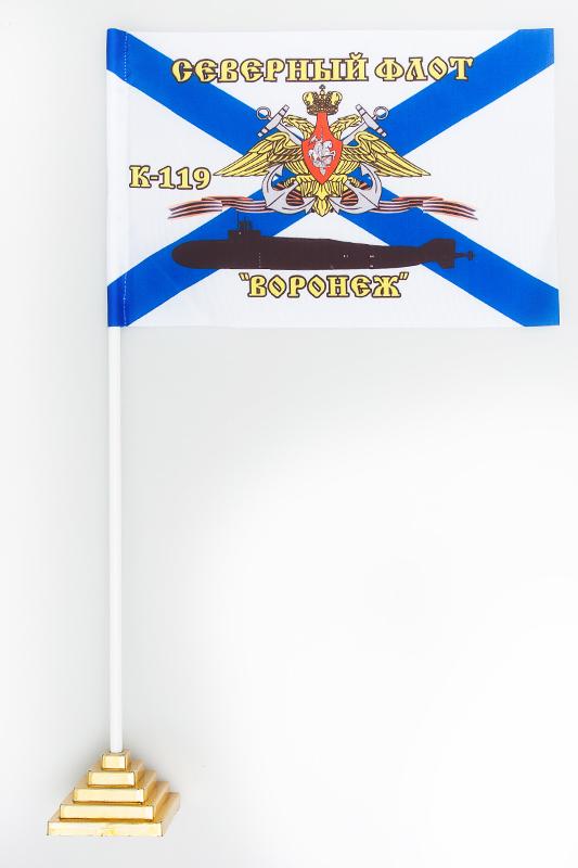 Флаг К-119 «Воронеж»