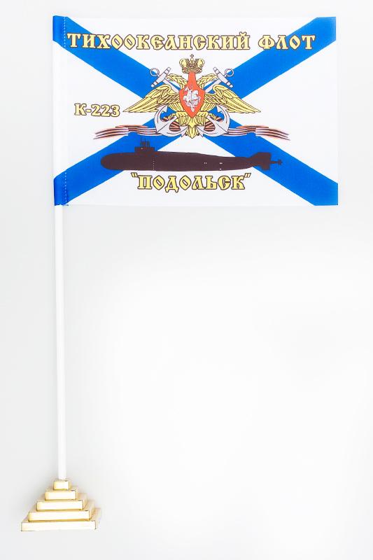Флажок настольный К-223 «Подольск» ТОФ