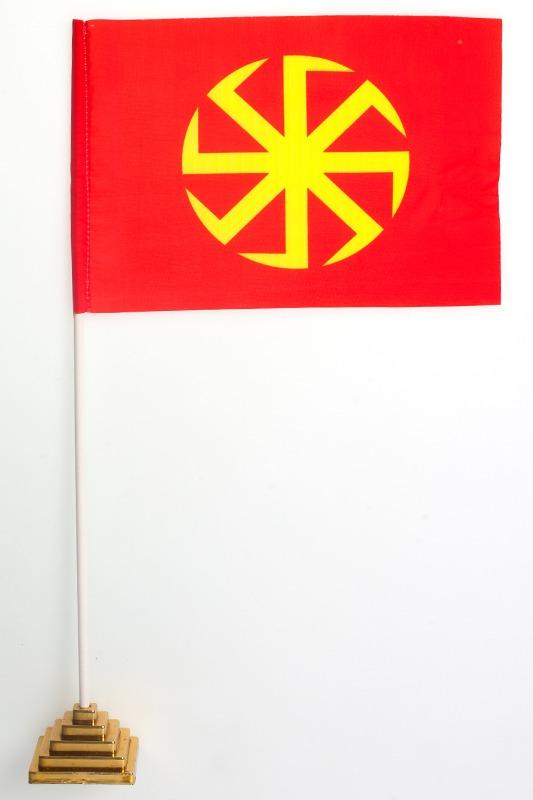 """Настольный флаг со славянским оберегом """"Солнце-Коловрат"""""""