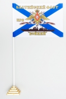 Флажок настольный КРВ «Бойкий» БФ