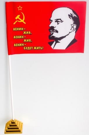 """Флажок настольный """"Ленин жив"""""""