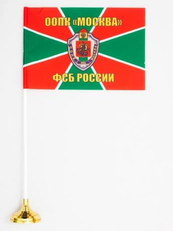 Флажок настольный «ООПК «Москва» ФСБ России»