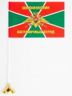 Флажок настольный «Шимановский погранотряд»