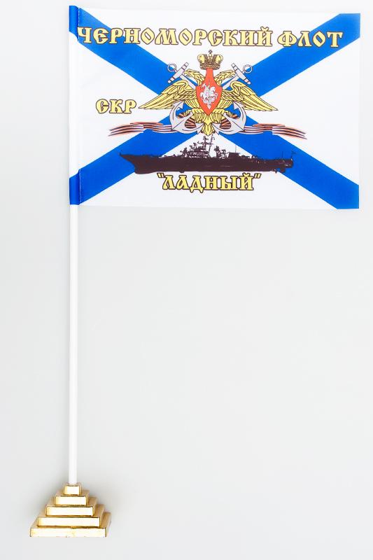 Флажок настольный СКР «Ладный» ЧФ