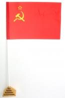 Флаг СССР на рабочий стол
