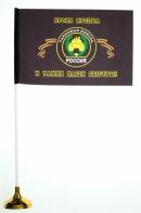 Настольный флаг Танковых войск
