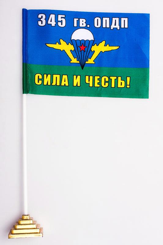 Флажок настольный ВДВ 345 гв. ОПДП «Сила и честь!»