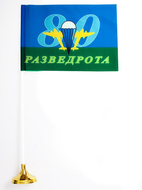 Флажок настольный ВДВ 80-я разведрота