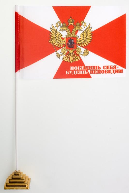 Флажок настольный Внутренние войска «с девизом»