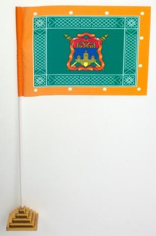 Флажок настольный Знамя Иркутского Казачьего войска