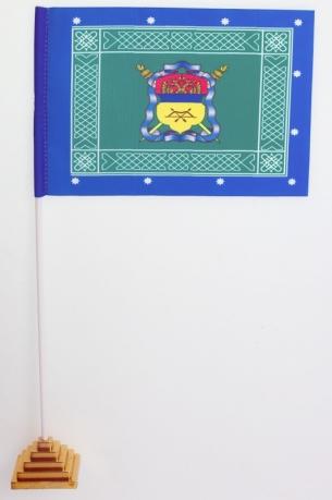 Флажок настольный Знамя Оренбургского Казачьего войска