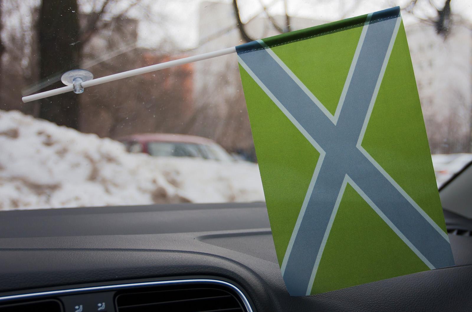 Флажок Новороссии полевой в машину