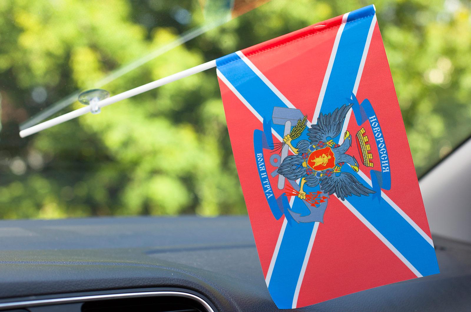 Флаг Федеративной Республики Новороссия