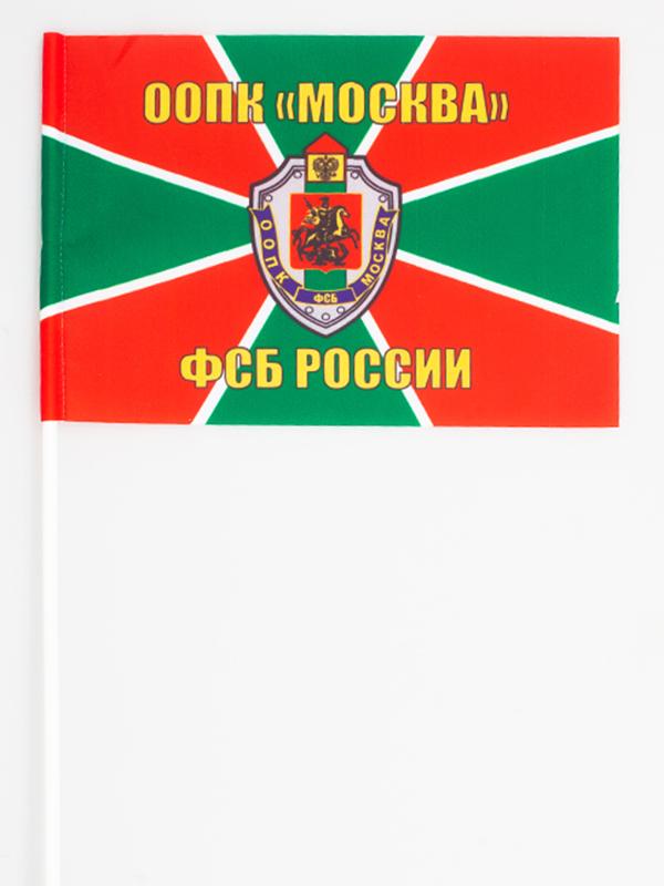 Флажок на палочке «ООПК «Москва» ФСБ России»