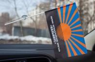 """Флажок подразделения """"Кальмиус"""" в машину"""