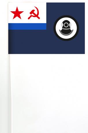 Флажок поисково-спасательной службы ВМФ СССР