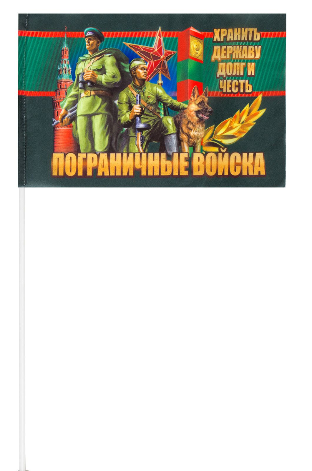 "Флажок ПВ ""Хранить державу"" на палочке"