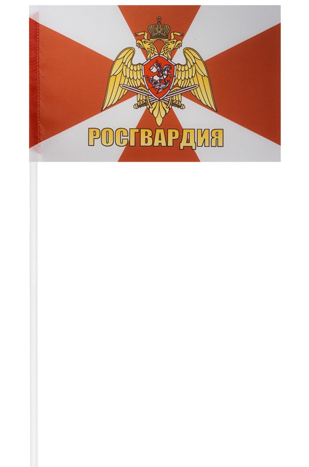 "Флажок ""Росгвардия"""