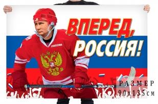 Флажок России на палочке Путин играет в хоккей
