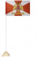 Флажок с надписью Росгвардия
