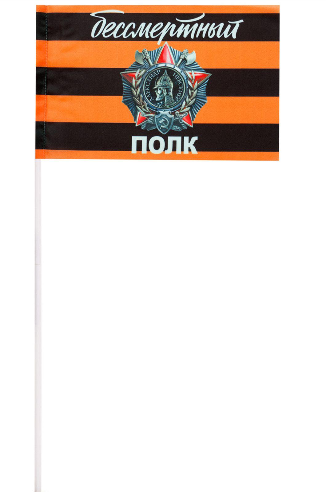 Флажок с орденом Александра Невского