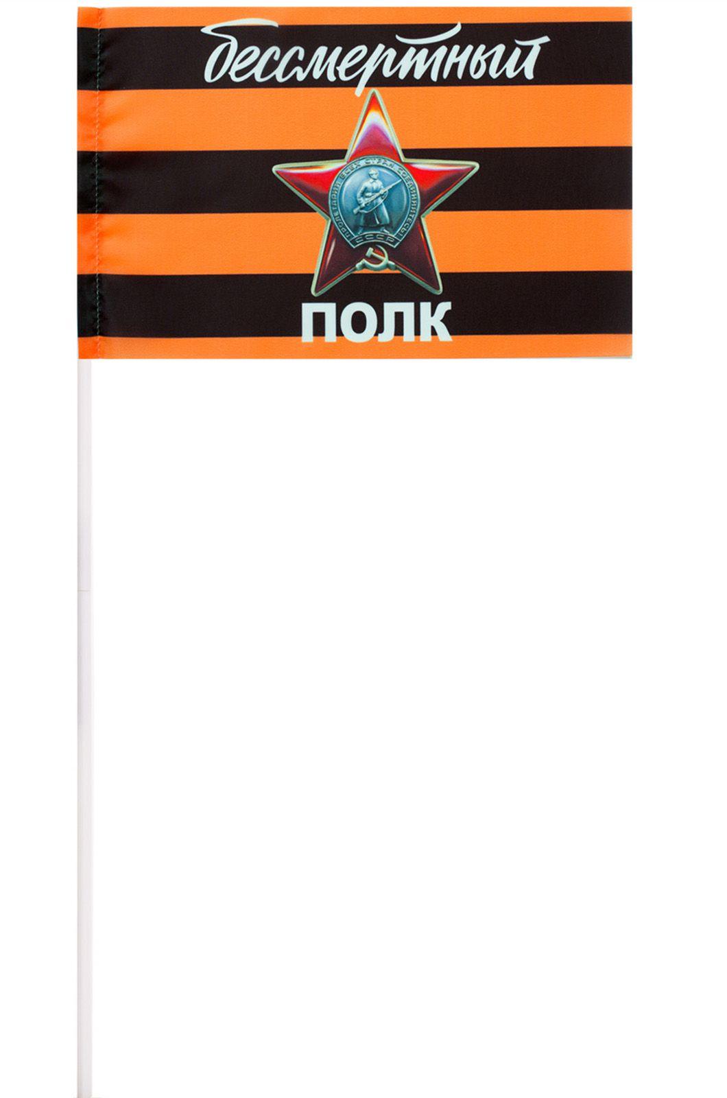 Флажок с орденом Красной Звезды