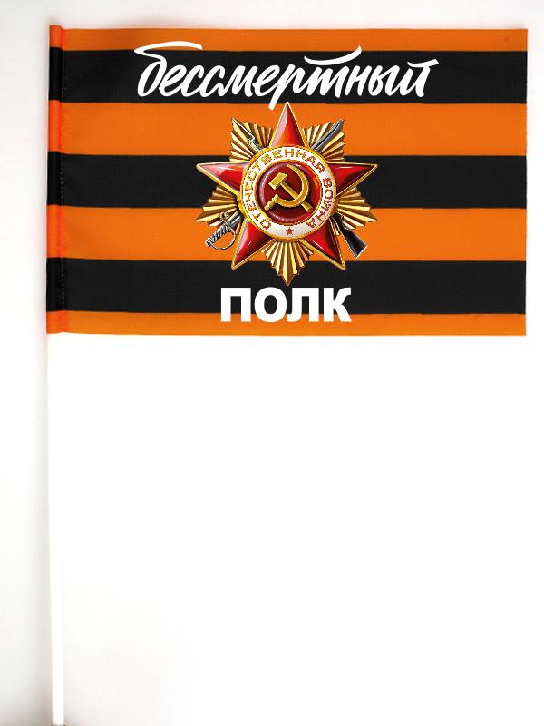 Флажок с орденом Отечественной войны