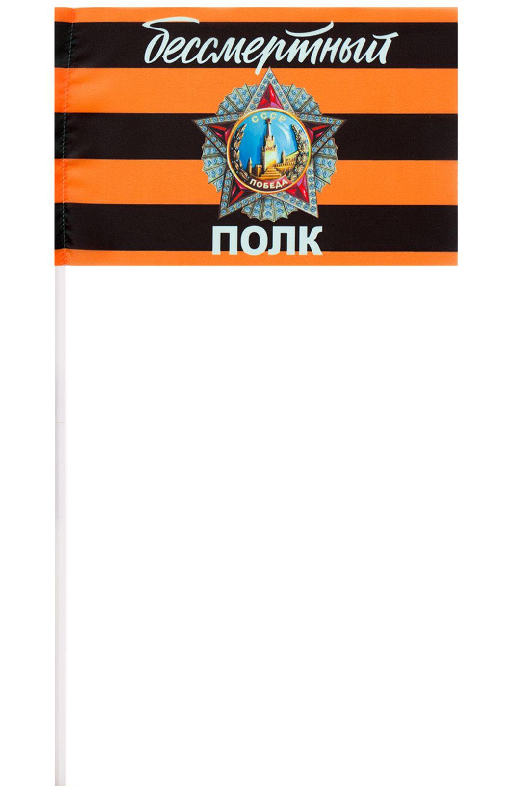 Флажок с орденом Победы