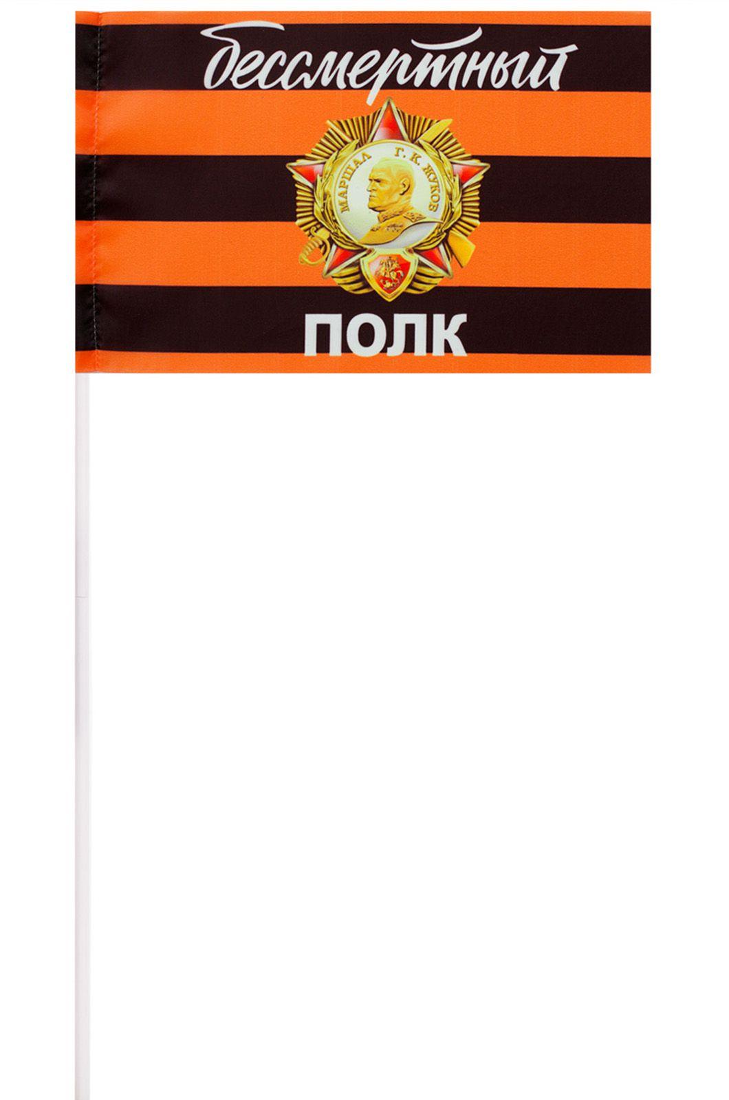 Флажок с орденом Жукова