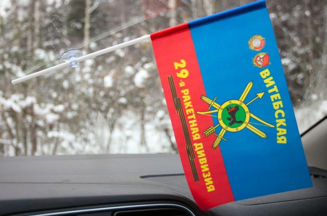 """Флажок с присоской """"29-я ракетная дивизия Иркутск"""""""