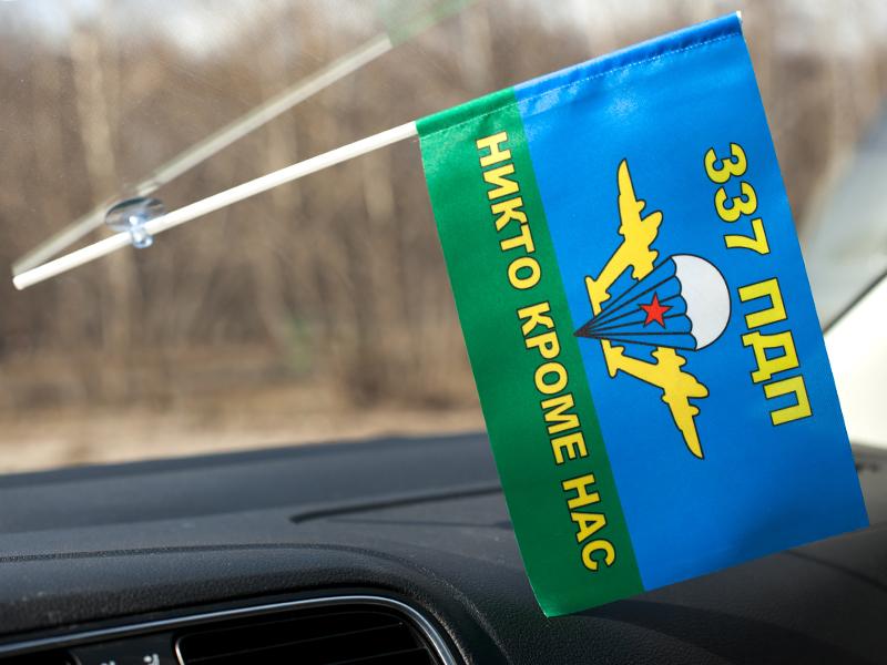 Флаг ВДВ 337 гвардейский парашютно десантный полк