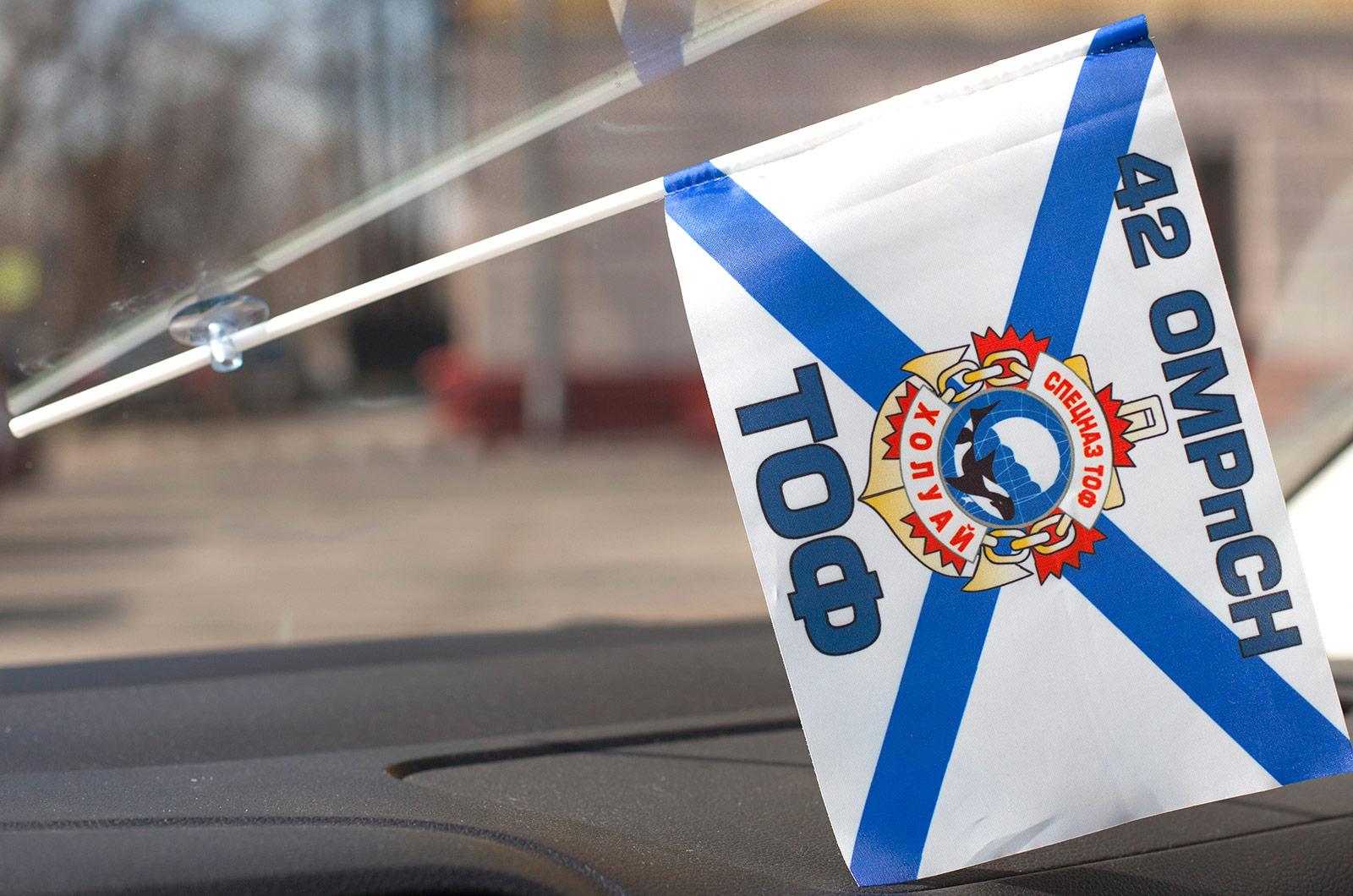 Флаг Холуай спецназ ТОФ, 42 ОМРПСпН