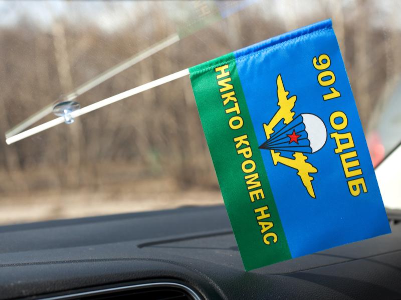 Флаг 901-го ОДШБ ВДВ