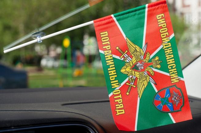 Флажок с присоской Биробиджанский погранотряд