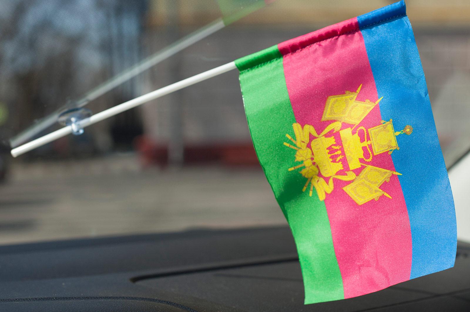 Флажок с присоской Флаг Краснодарского края