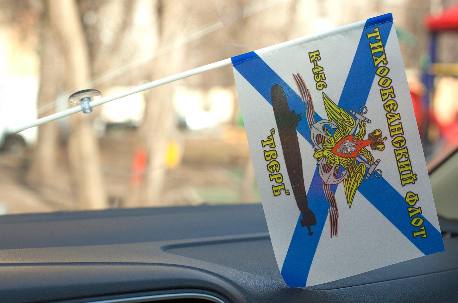 Флажок с присоской К-456 «Тверь»