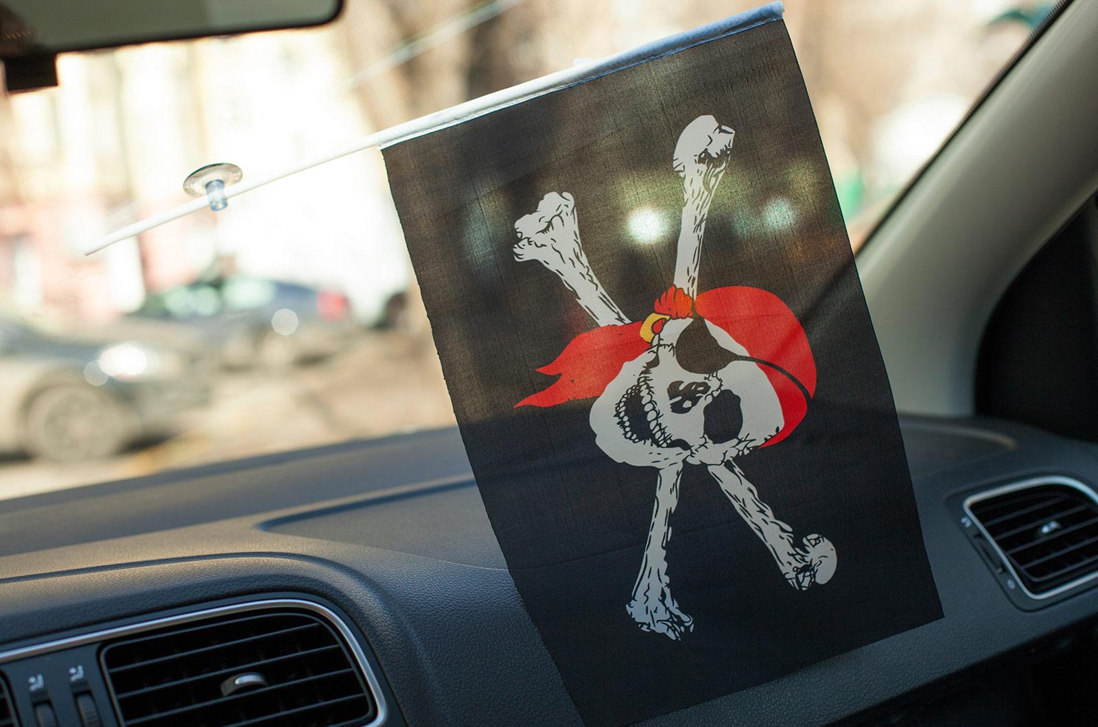 Флажок с присоской Пиратский